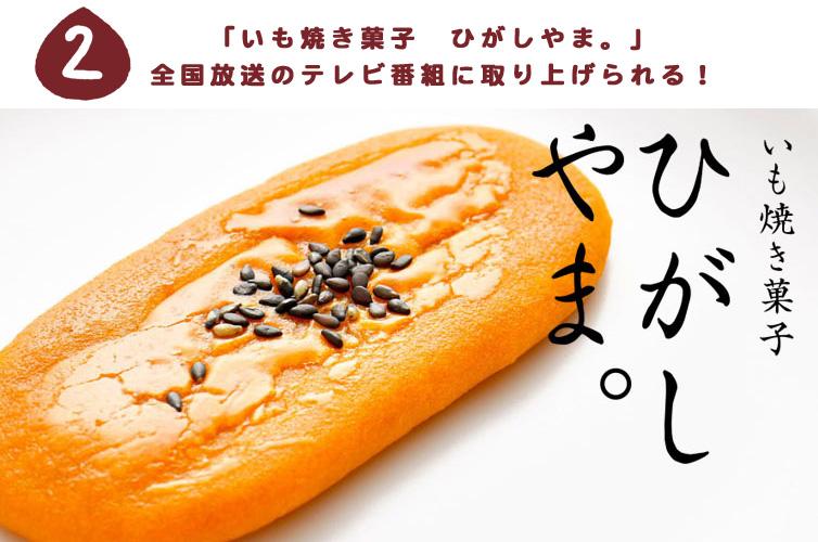 newstop10_02