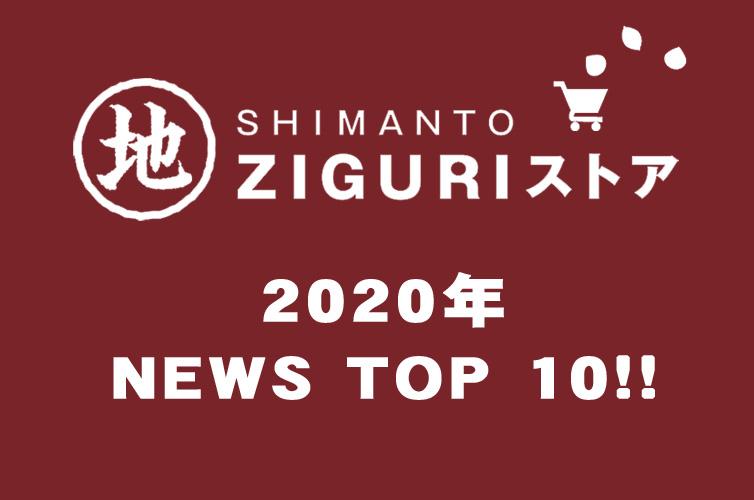 newstop10_main