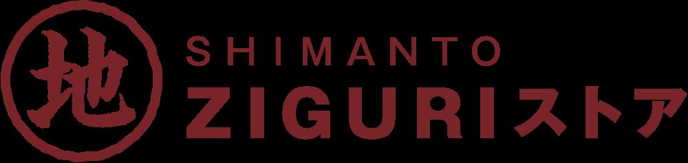 通販サイト「SHIMANTO ZIGURIストア」