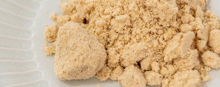 砂糖 本和香糖 国産砂糖 きび糖 サトウキビ ziguri しまんと地栗
