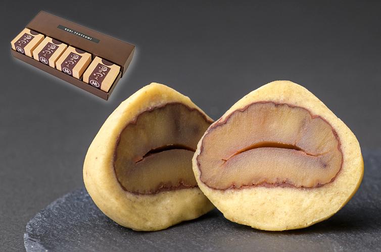 栗つつみ(4個入) 栗 国産 四万十 渋皮煮 ギフト gift ziguri