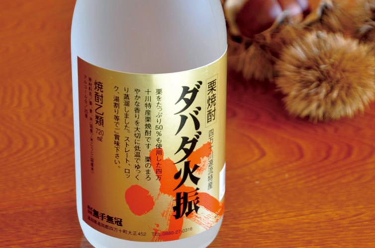 【栗焼酎】ダバダ火振 (化粧箱入り) 720ml