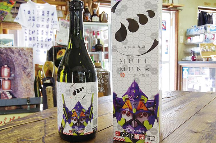 無手無冠 特別純米酒エヴァンゲリオンボトル 720ml
