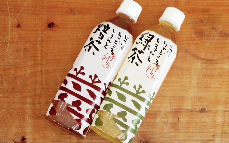 緑茶・ほうじ茶ペットボトル