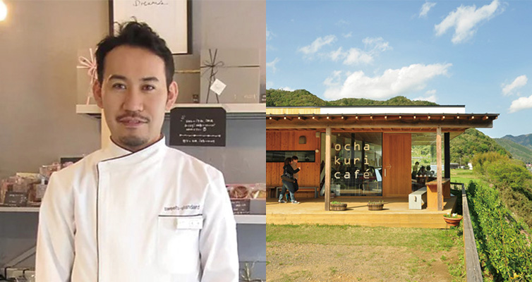 小澤さん café外観 パウンド箱イメージ