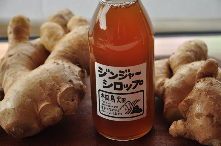 生姜を煮て粗糖を加えただけのジンジャーシロップ