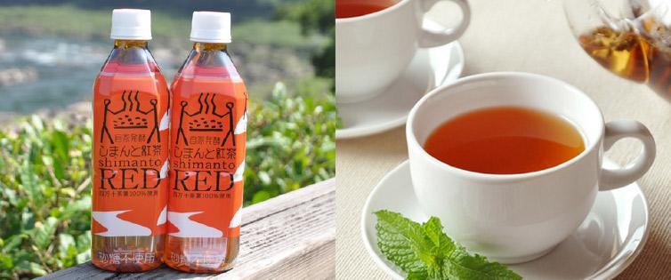 40年前の紅茶を復活