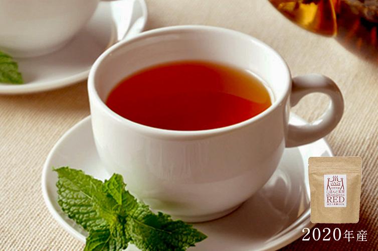 【2020年産】しまんと紅茶 50g 茶葉 新茶
