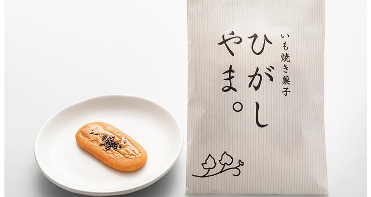 芋焼菓子 ひがしやま。 4枚入