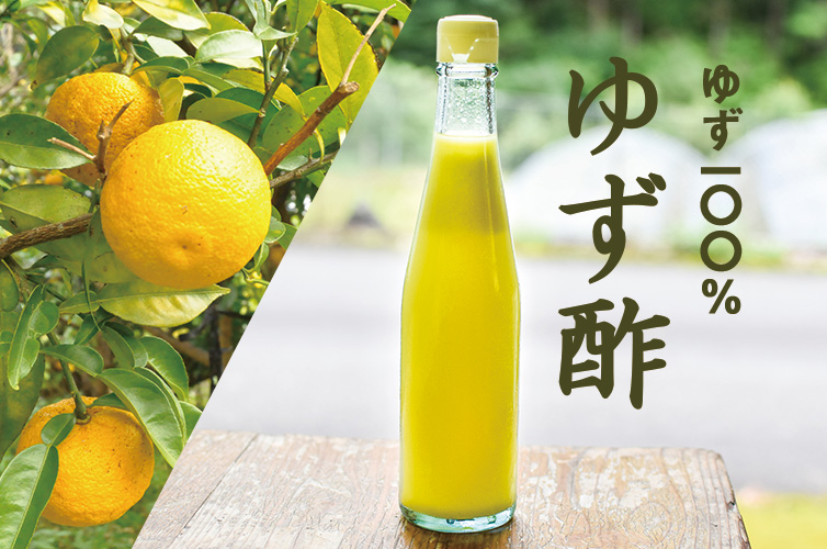 しまんと流域農業 黄ゆず 柚子 無農薬