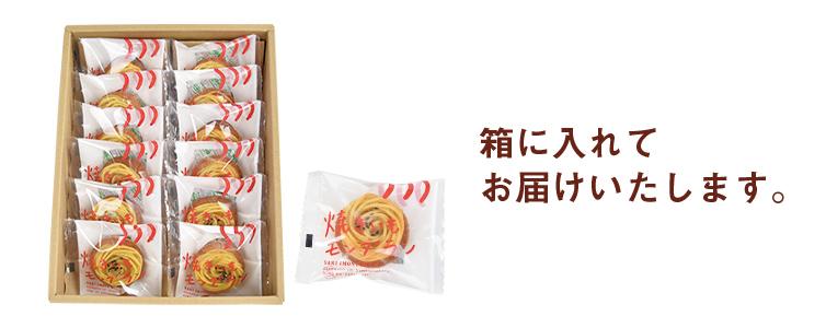 お届けイメージ モンブラン サツマイモ 焼き芋 スイートポテト potato