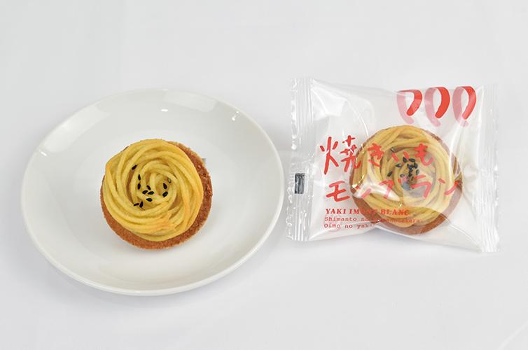 パッケージ モンブラン サツマイモ 焼き芋 スイートポテト potato