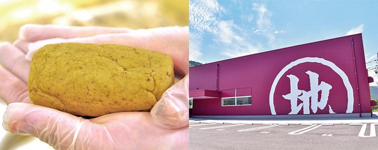 工場 新工場 お菓子工場 四万十 しまんと地栗