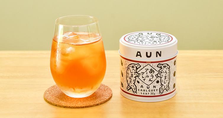 アールグレイ earlgrey ベルガモット bergamot アイスティー ice tea 広井茶 和紅茶 楽しみ方 イメージ 商品