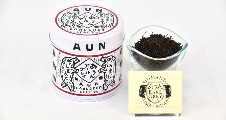 アールグレイ earlgrey ベルガモット bergamot 広井茶 和紅茶 茶葉 同梱物