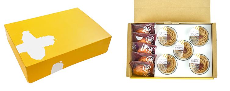 お届けイメージ イメージ モンブラン 栗 洋菓子 栗菓子 お菓子 スイーツ 四万十ドラマ