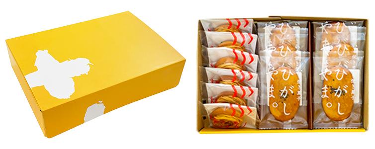 しまんと地栗モンブラン モンブラン 栗 洋菓子 栗菓子 お菓子 スイーツ 四万十ドラマ