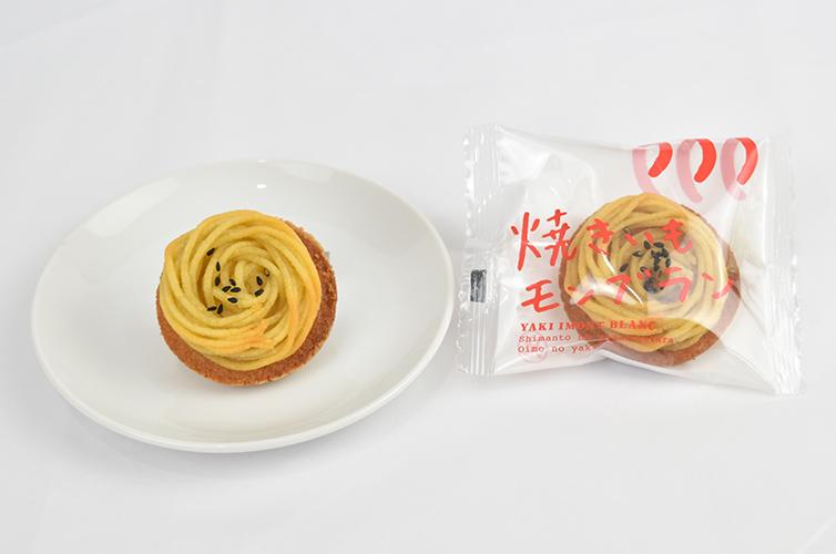 ひがしやま 芋菓子 gift ギフト ziguri 箱 BOX 贈り物 焼きいもモンブラン 常温